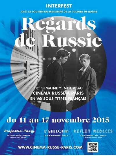 Regards-de-Russie-2015