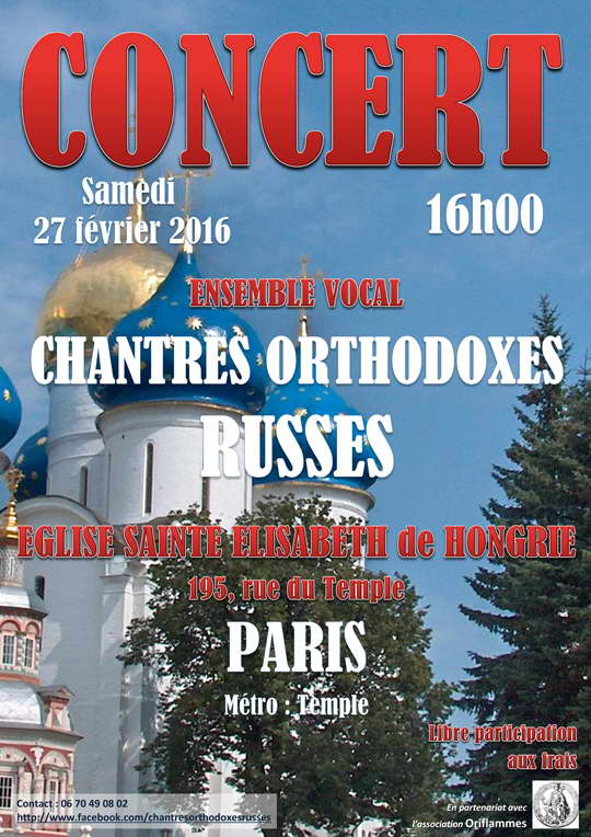 Chantres-orthodoxes_Concert-Paris-fevrier-2016